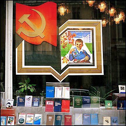 Витрины времен СССР (30 фото)