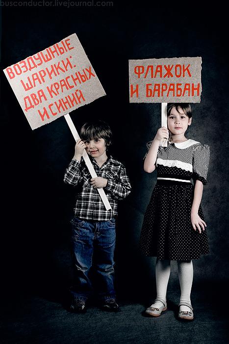 Забавная фотосессия детей (7 фото)