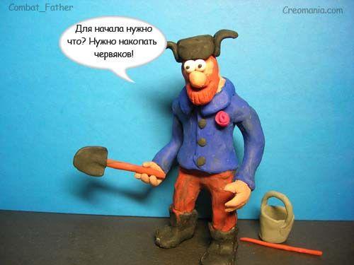 Прикольное крео. Иваныч и рыбалка (16 картинок)