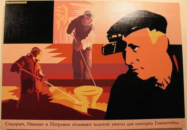 Реалии капитализма (19 картинок)