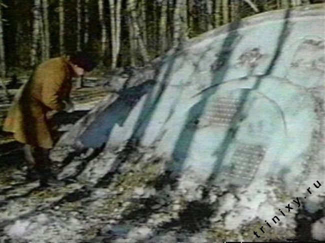 Падение НЛО на территории СССР. Миф или правда (6 фото + видео)