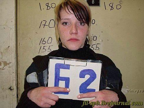 Девушки вне закона (47 фото)