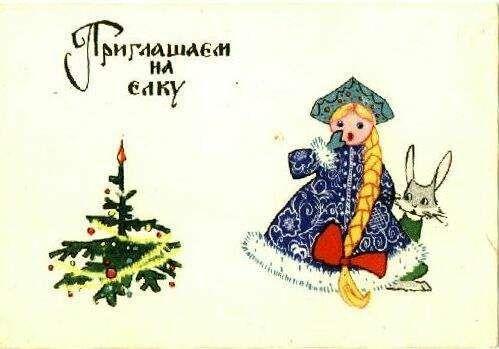 Советские новогодние открытки (67 штук)