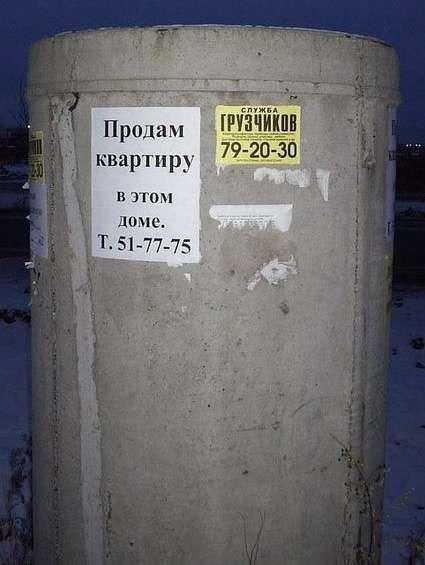 Подборка маразмов за декабрь (63 фото)