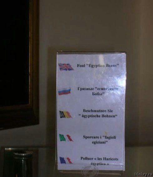 Еще одно египетское меню )) (9 фото)