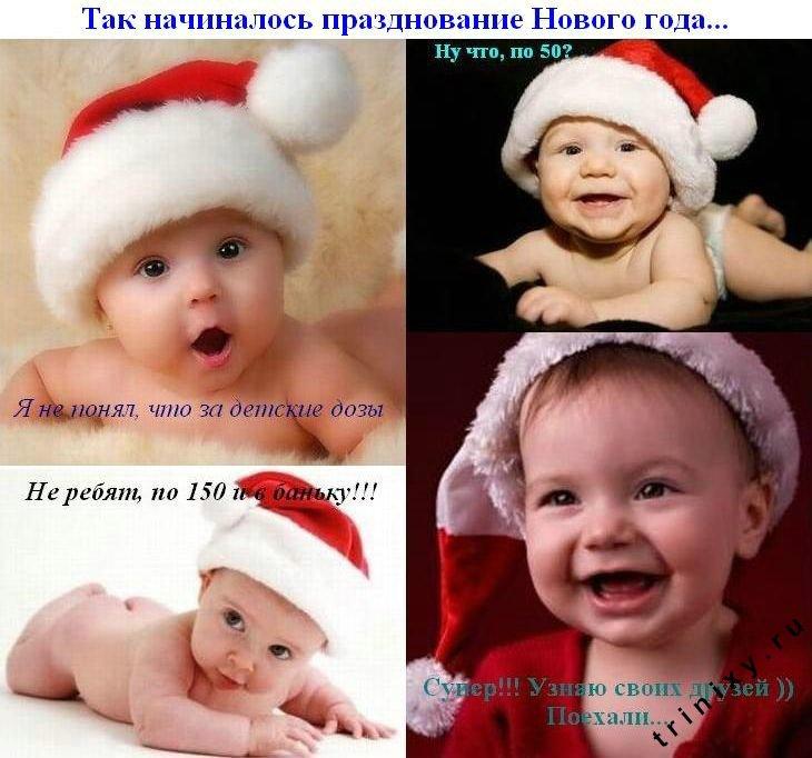 Хроники начала года (17 картинок)