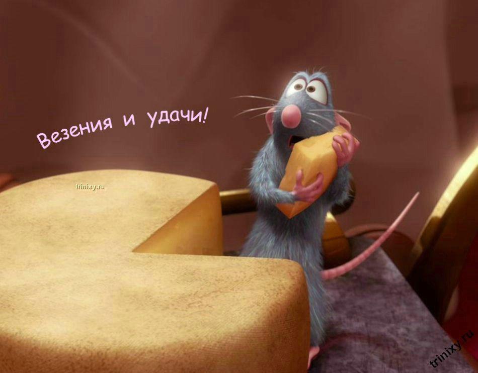 http://cdn.trinixy.ru/pics3/20080109/new_year_creo_03.jpg