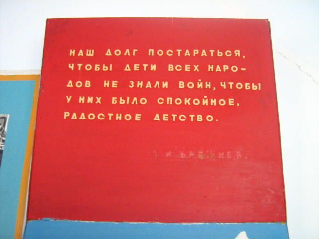 Урок русского языка в новый старый год.