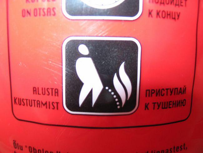 """Пиво """"Огнетушитель"""" (4 фото)"""