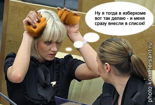 Фотожаба. ДУМСКИЕ ПОСИДЕЛКИ (55 фото)