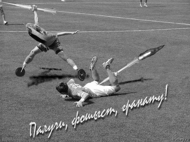 Новая ФОТОЖАБА про футболистов (37 работ)