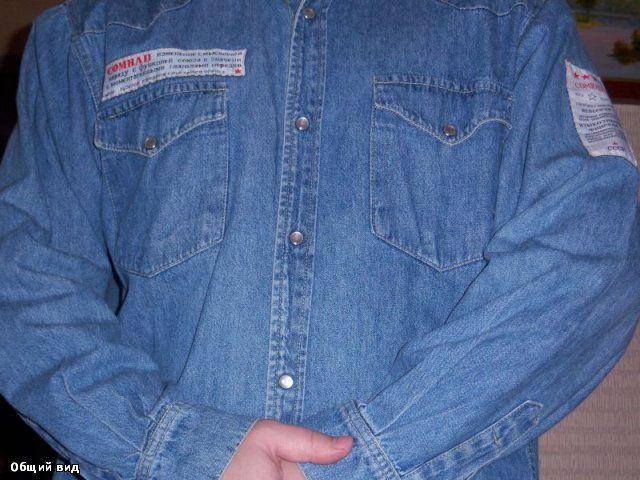 Прикольная рубашка (4 фото)