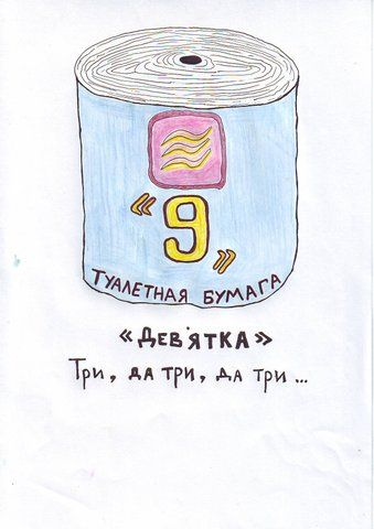 Дурацкие рисунки на парах (22 рисунка)