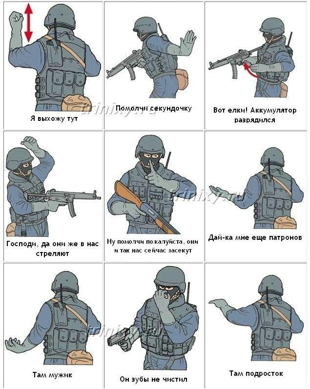 предложений жесты руками в армии Вьетнам, Фантиет НОВЫЙ