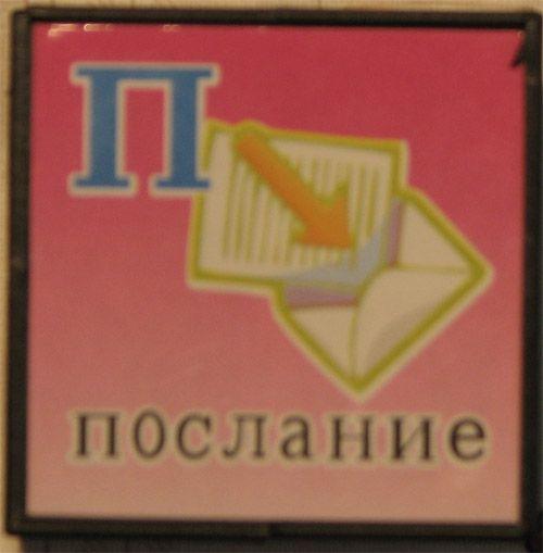 Мега-кубики. Смеялся до слез ) Смотрим и читаем (30 фото + текст)