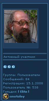 Самая лушая ФотоЖаба про Анатолия Вассермана (95 работ)
