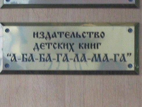 Прикольные надписи (17 фото)