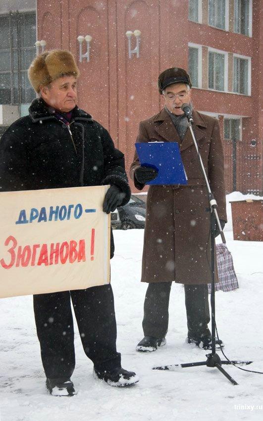 Фотографии из жизни. Январь-февраль 2008 (77 фото)