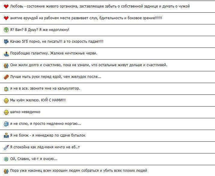 http://trinixy.ru/pics3/20080214/qip_01.jpg