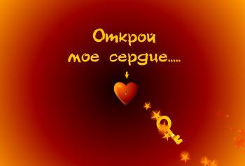 Новые Валентинки 2008. Кликаем на картинку, смотрим и отправляем