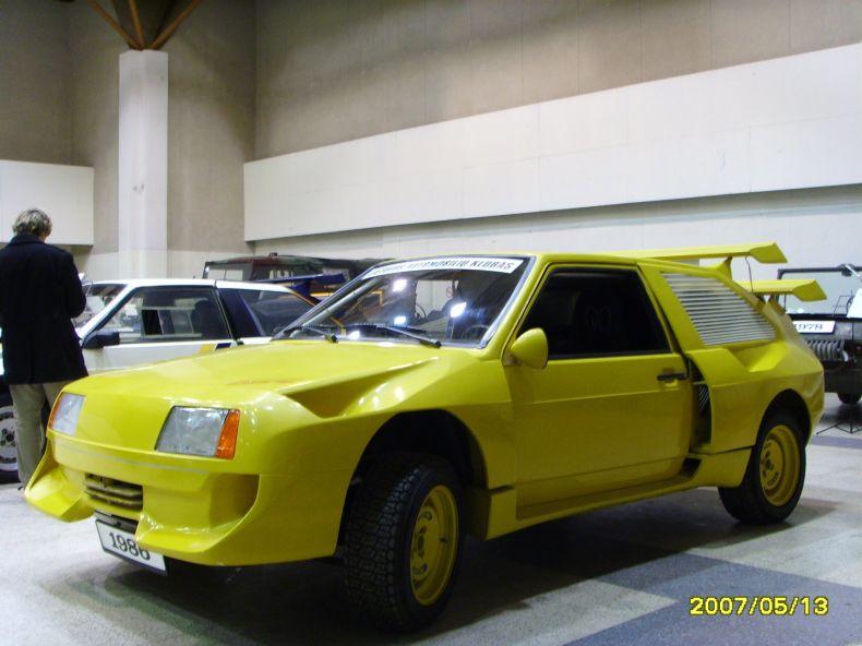 Lada EVA-2 (5 фото)