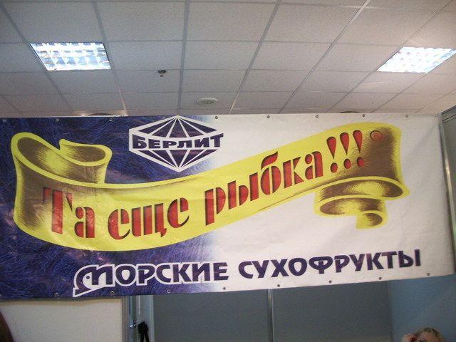 Даешь креативные названия! )) (24 фото + текст)