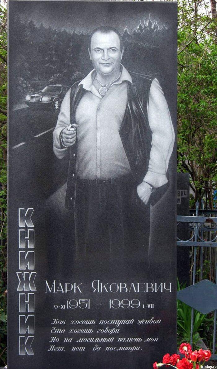Надгробия в Днепропетровске (9 фото)
