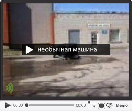 Videoradar.ru - новый видеохостинг рунета, видео