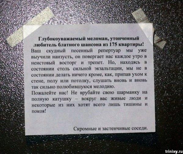 russkoe-lyubitelskaya-semka-s-zhenshinami