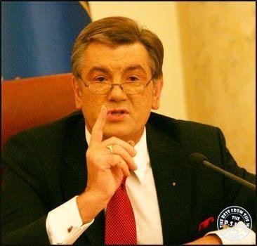 Самая лучшая сумка для Ющенко