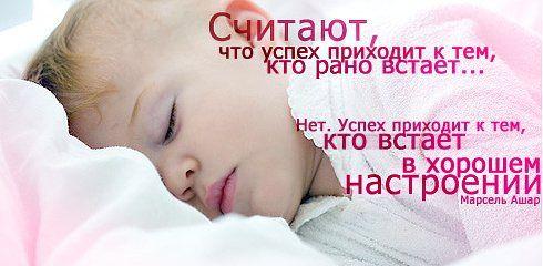 http://ru.trinixy.ru/pics3/20080304/tsitati_03.jpg