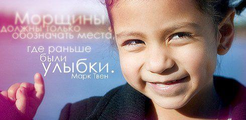 http://ru.trinixy.ru/pics3/20080304/tsitati_07.jpg