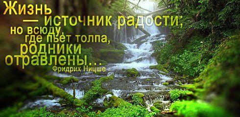 http://ru.trinixy.ru/pics3/20080304/tsitati_09.jpg