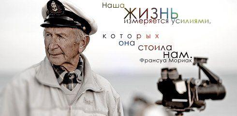 http://ru.trinixy.ru/pics3/20080304/tsitati_15.jpg