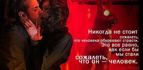 http://ru.trinixy.ru/pics3/20080304/tsitati_16.jpg