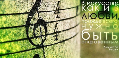 http://ru.trinixy.ru/pics3/20080304/tsitati_20.jpg