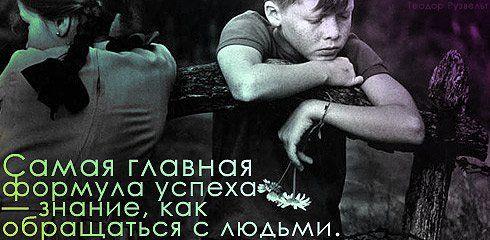 http://ru.trinixy.ru/pics3/20080304/tsitati_26.jpg