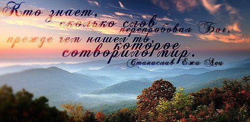 http://ru.trinixy.ru/pics3/20080304/tsitati_31.jpg