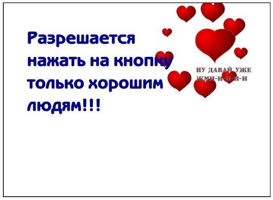 Открытки просто так, бесплатные фото ...: pictures11.ru/otkrytki-prosto-tak.html