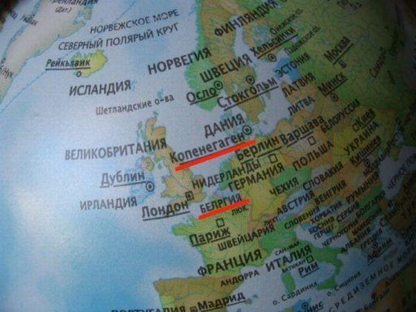 Урок географии (9 фото)
