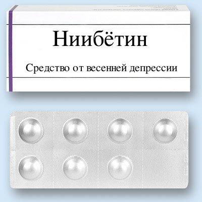 таблетки пофигин инструкция - фото 6