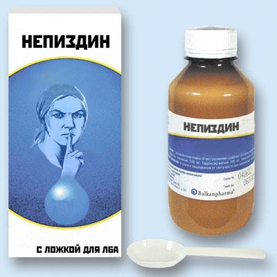 lekarstva_48.jpg