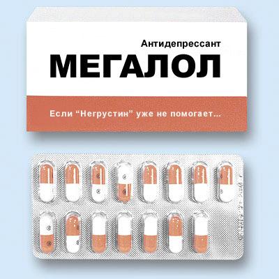 Новые виды лекарств (103 фото)