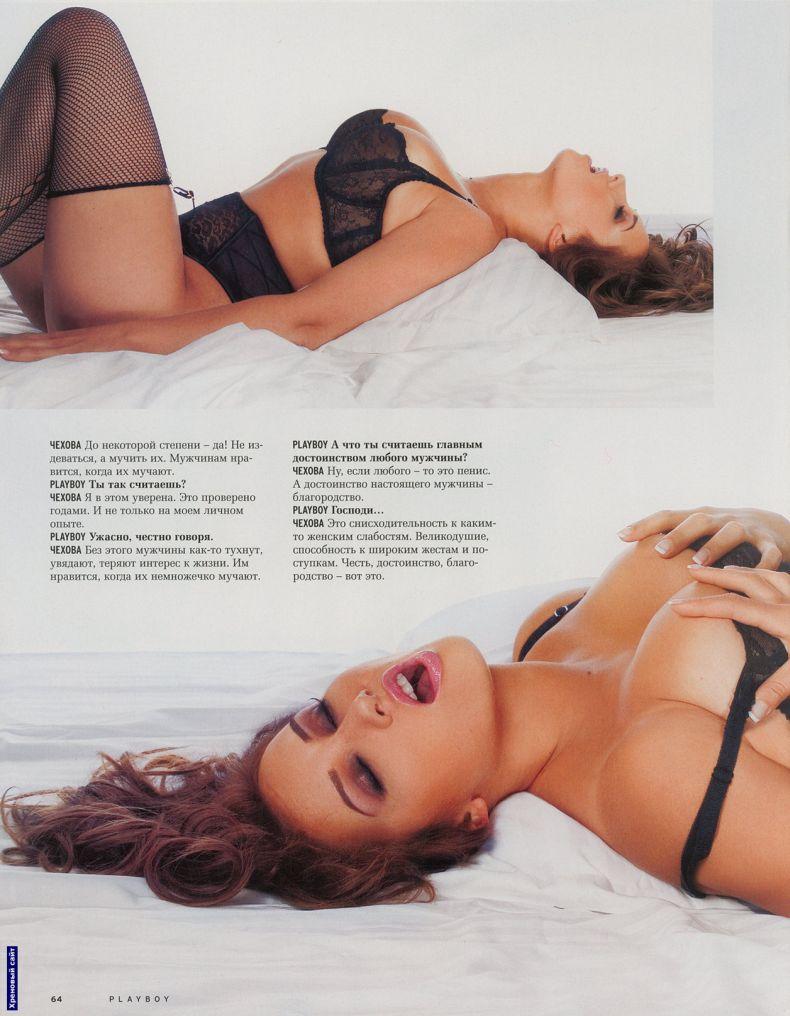 Анфиса Чехова в журнале Playboy (7 сканов)