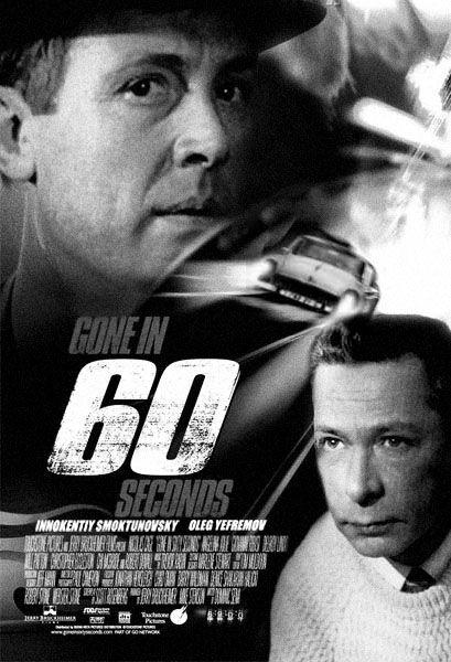 Отличная киножаба: Наши в их фильмах и ихние в наших (55 работ)