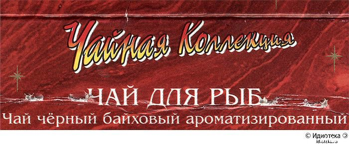 http://cdn.trinixy.ru/pics3/20080317/podborka_276_84.jpg