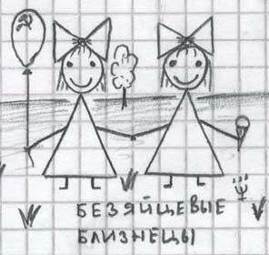 Конкурс злобного детского рисунка (48 картинок)