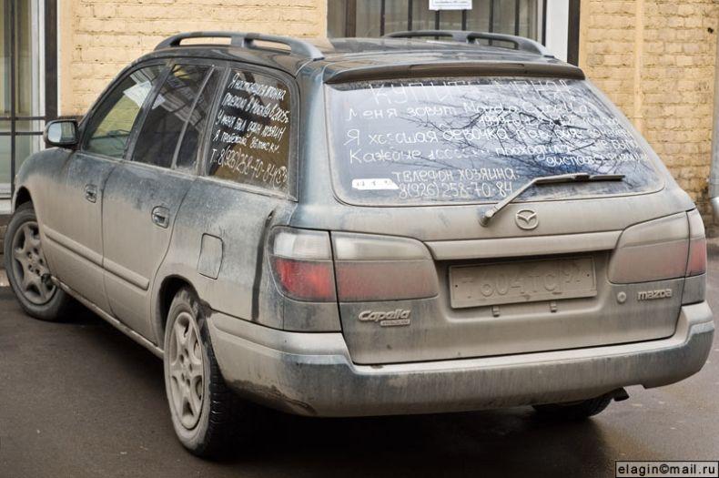 Объявление о продаже от имени машины (3 фото)