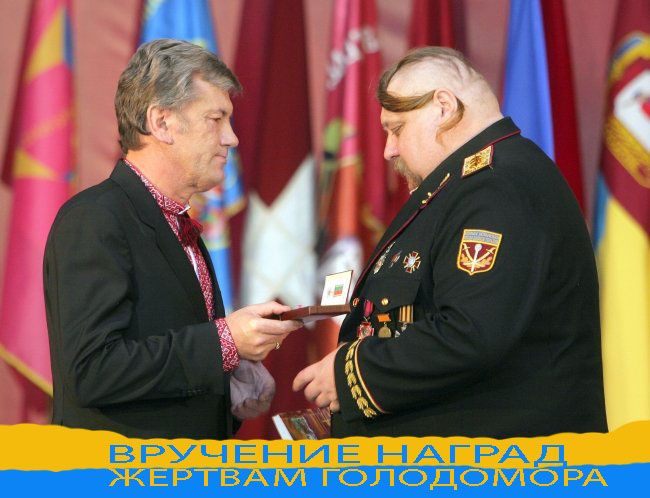 Отличная фотожаба - Ющенко и козак (20 работ)