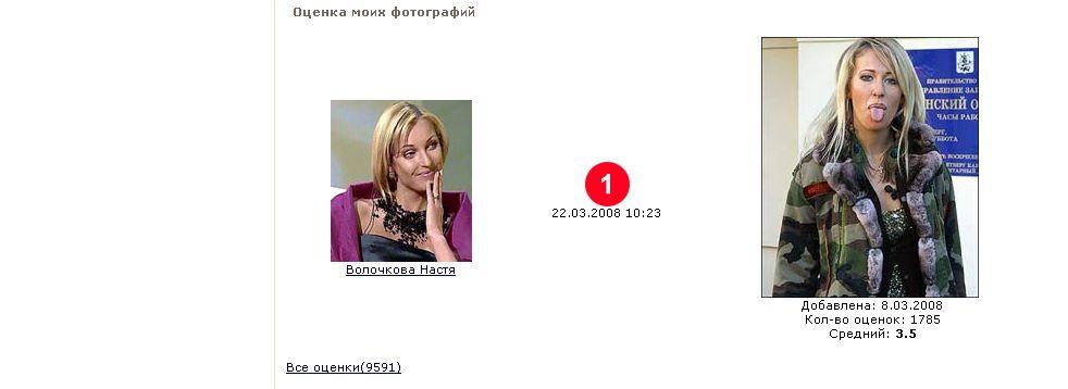 Гламурники.ру (4 картинки)